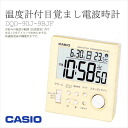 Alarm clock DQD-90J-9BJFfs3gm with CASIO Casio alarm clock radio time signal WAVE CEPTOR thermometer