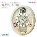 SEIKO SEIKO disney clock wall hangings mechanism clock radio time signal melody clock FW574W