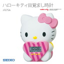 SEIKO SEIKO alarm clock quartz character clock hello kitty JF375A clock