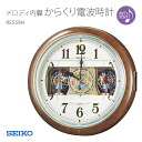 RE559H clock with the SEIKO SEIKO mechanism wall clock radio time signal melody internal organs turn decoration