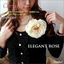 "★ the! ★ graduation and entrance ceremony & formal and perfect! Silk flower rose corsage diameter 13 cm ""リュクスイングリッシュ rose"" 4 color fs2gm"