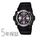 CASIO Casio wave solar g-shock G shock AWG-M100-1AJFfs3gm