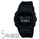 CASIO Casio G-SHOCK G-Shock SOLID COLORS DW-5600BB-1JFupup7