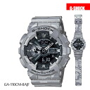 CASIO Casio g-shock G shock Series Camouflage Camo series GA-110CM-8AJF men's watch