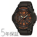 "★ GW-3000B-1AJF (excluding Hokkaido and Okinawa and remote islands) ★ CASIO Casio g-shock G shock SKY COCKPIT ""sky cockpit"""