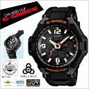 Casio g-shock G shock CASIO SKY COCKPIT sky cockpit series mens watch GW-4000-1AJF