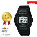 CASIO Casio electric wave, solar G-SHOCK GW-5000-1JFupup7 of the world for six stations
