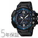 CASIO Casio g-shock G shock SKY COCKPIT ( sky cockpit ) GW-A1100FC-1AJF mens watch fs3gm