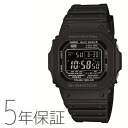 CASIO Casio g-shock G shock watch GW-M5610-1BJFfs3gm