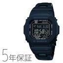 CASIO Casio G-SHOCK G-Shock GW-M5610BC-1JFupup7