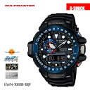CASIO Casio g-shock G shock GULFMASTER Gulf master triple sensor smart access GWN-1000B-1BJF men's watch