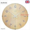 영국을 대표 하는 현대적인 시계 IN HOUSE 사내 시계 디자인 시계 돔 시계 29cm W31CA05P13Dec14