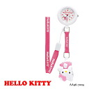 Hello Kitty Pocket Watch clip pulse meter with strap Pocket Watch citizen Q & Q AA96-7009