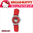 It is good to a present! Hello kitty watch HELLO KITTY WATCH casual watch citizen Q&Q HK03-031fs3gm