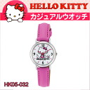 It is good to a present! Hello kitty watch HELLO KITTY WATCH casual watch citizen Q&Q HK05-032fs3gm