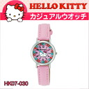 Perfect for gifts! Hello Kitty watch HELLO KITTY WATCH CAs citizen Q & Q HK07-030fs3gm
