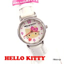 It is good to a present! Hello kitty watch HELLO KITTY WATCH casual watch citizen Q&Q HK07-131