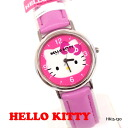 It is good to a present! Hello kitty watch HELLO KITTY WATCH casual watch citizen Q&Q HK15-130