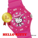 It is good to a present! Hello kitty watch HELLO KITTY WATCH casual watch citizen Q&Q VQ75-430upup7