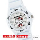 It is good to a present! Hello kitty watch HELLO KITTY WATCH casual watch citizen Q&Q VQ75-431upup7