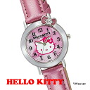 It is good to a present! Hello kitty watch HELLO KITTY WATCH casual watch citizen Q&Q VW23-130upup7