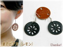 Leather earring (lemon) Handmade Leather Accessories DAN-a02 fs3gm