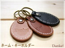 Hand-made ネームキー holder leather accessory DAN-K01fs3gm