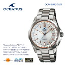 CASIO Casio OCEANUS Oceanus men's watch OCW-S100G-7AJFfs3gm