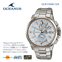 CASIO Casio OCEANUS Oceanus men's watch OCW-T1010G-7AJFfs3gm