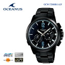CASIO Casio OCEANUS Oceanus OCW-T2000B-1AJF smart access mens watch fs3gm