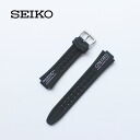 SEIKO ( Seiko ) genuine urethane band gang width: 12 mm replacement bands black Super runners DB06ABfs3gm