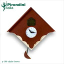 P-103-chalet-brown