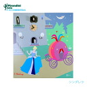 ( cuckoo clock ) Italy handmade сuckoo rock wall clock Cinderella P-131-CENERENTOLA manufactured by Pirondini ( pylondini )