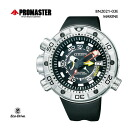 Citizen citizen PROMASTER pro master Malin series AQUALAND 200m divers watch BN2021-03E men watch