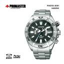 Citizen citizen PROMASTER pro master MARINE- Malin ecodrive radio time signal diver's watch PMD56-3081upup7