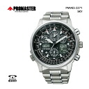 Professional player citizen master sky Citizen PROMASTER SKY ecodrive radio time signal PMV65-2271fs3gm