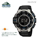 CASIO Casio PRO TRK protrek triple sensor Ver.3 with PRG-270-7JF men's outdoor watch fs3gm