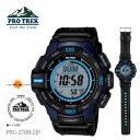 CASIO Casio PRO TREK pre-trek CORDURA コーデュラファブリック PRG-270B-2JF men watch upup7