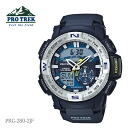 PRG-280-2JF men watch mounted with CASIO Casio PRO TREK proto Lec register ring