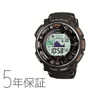 ★ (excluding Hokkaido and Okinawa and remote islands) ★ CASIO Casio PRO TREK protrek mens watch PRW-2500-1JF