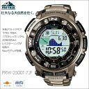 CASIO Casio PRO TREK proto Lec 20 standard atmosphere waterproofing register ring PRW-2500T-7JFupup7