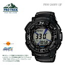 CASIO Casio PROTREK protrek PRW-2600Y-1JF radio watch tough solar mens watch fs3gm