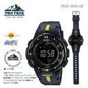 CASIO Casio PRO TREK protrek PRW-3000-2JFfs3gm