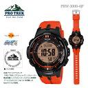 CASIO Casio PRO TREK protrek PRW-3000-4JFfs3gm