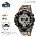 CASIO Casio PRO TREK protrek mens watch PRW-3000T-7JF triple sensor Ver.3fs3gm