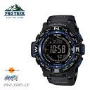 CASIO Casio PRO TREK protrek FIELD MULTI LINE multi field line PRW-3500Y-1JF
