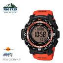 CASIO Casio PRO TREK protrek FIELD MULTI LINE multi field line PRW-3500Y-4JF