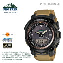 CASIO Casio PRO TREK protrek multiband 6 PRW-5050BN-5JF mens watch fs3gm