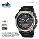 CASIO Casio PRO TREK protrek multiband 6 PRW-5050N-1JF mens watch fs3gm