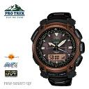 CASIO Casio PRO TREK protrek PRW-5050YT-5JF Black Titan Limited ( ブラックチタンリミテッド ) mens watch fs3gm